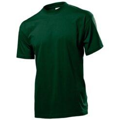 Футболка STEDMAN ST2000 зеленая