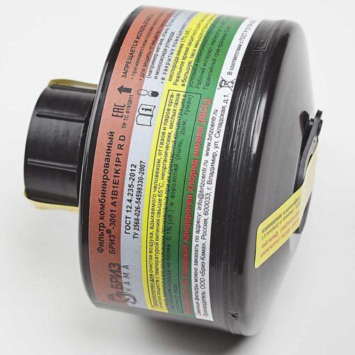 Фильтр комбинированный Бриз 3001 A1B1E1K1P1D