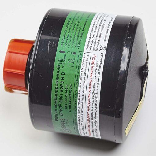 Фільтр комбінований Бриз-3001 К2Р3D