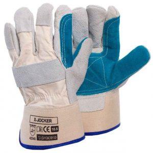 Защитные перчатки для работы